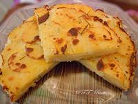 Torta salata di patate senza glutine