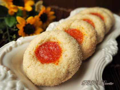 min-biscotti-ai-corbezzoli.jpg