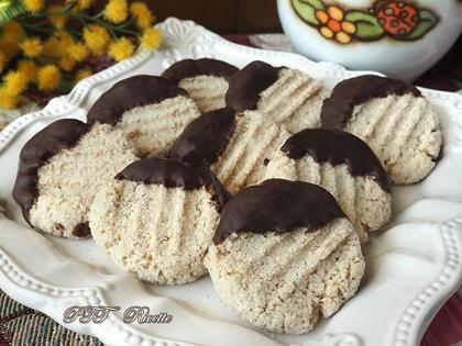 Biscotti al cocco e farina di castagne