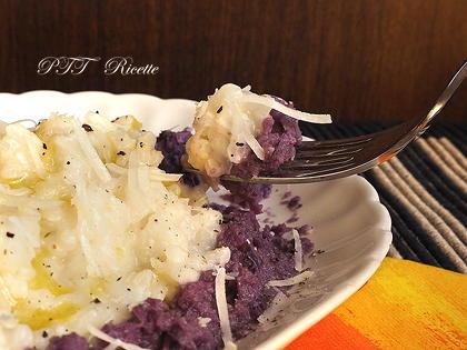 Riso al parmigiano su crema di cavolo viola